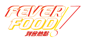 feverfood_logo_simple