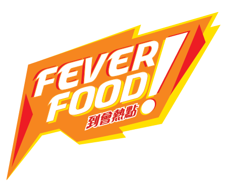 feverfood_logo_web